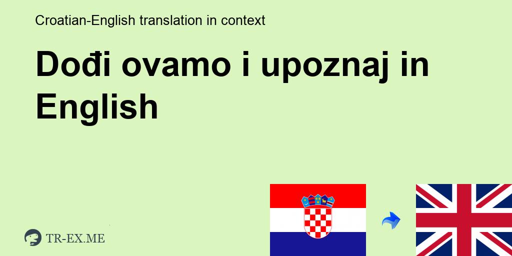 Upoznaj curu hrvatska