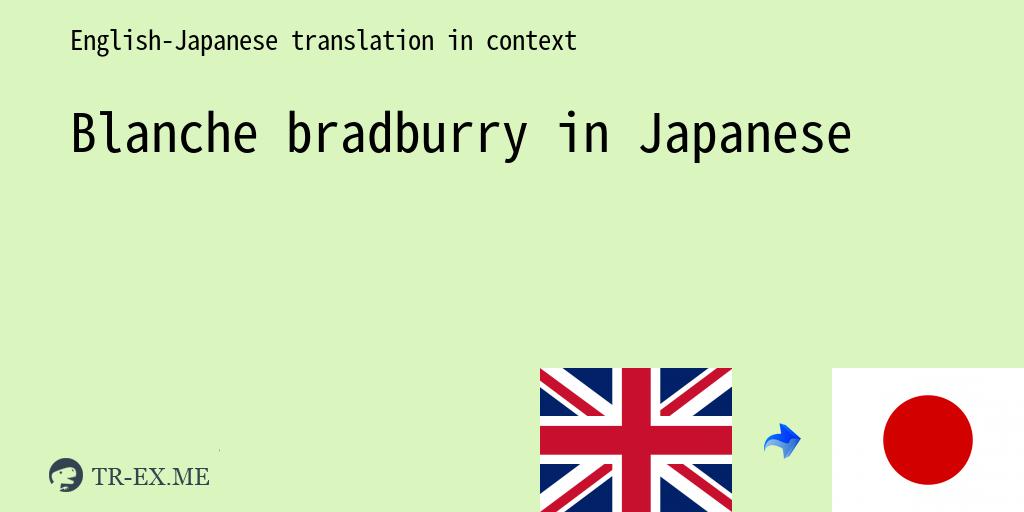 Bradburry blanch Blanche of