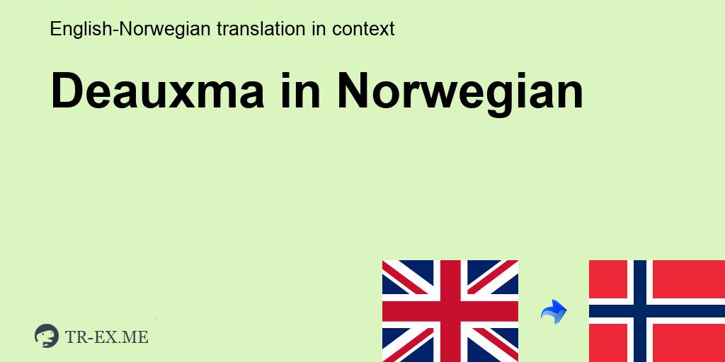 Deauxma Official Site